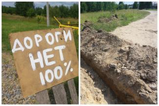 «Дороги нет 100%»: жители деревни перекрыли противотанковыми рвами проезд многодетным семьям из Казани