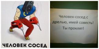 Найти управу на «человека-соседа»: депутат Госдумы от Татарстана хочет превратить многоэтажки в «дома высокой культуры быта»