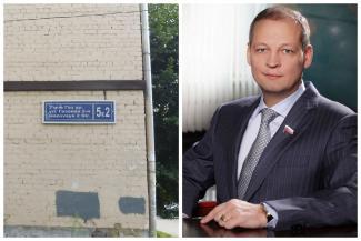 В Казани назовут улицу в честь погибшего депутата-миллиардера Хайруллина