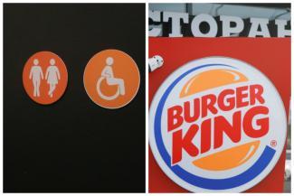 «Это дискриминация!»: в Казани отец мальчика-инвалида требует миллион у «Бургер Кинга» за отсутствие в мужском туалете кабинки для колясочников