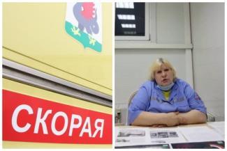 «Главврач сказал, все заразились бытовым путем»: медсестра казанской скорой, не получив страховку за заражение ковидом, просит Путина прислать комиссию