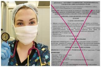 «На меня обрушилась волна обвинений в фашизме»: казанский врач-пульмонолог призывает прекратить массовое самолечение от ковида