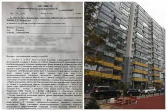 «Уже и во двор выйти нельзя?!!»: в Казани полиция обвинила участников собрания жильцов в проведении несанкционированного митинга
