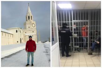 Попал под замес: в Казани «реабилитировали» туриста из Подмосковья, наказанного за участие в навальновском шествии