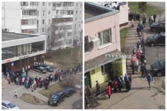 «Не туда ткнешь - вообще без денег останешься!»: самоизолированные казанские пенсионеры толпятся в очередях, чтобы оплатить «коммуналку», не доверяя Интернету
