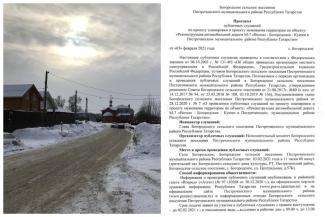 «Нас сразу поставили перед фактом, что никаких альтернатив нет»: жителям поселков под Казанью создают новый очаг напряженности