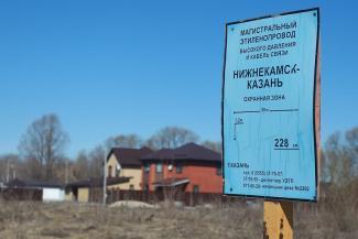 Сносить, нельзя помиловать: Путин не спас от Газпрома владельцев домов в казанском поселке Салмачи