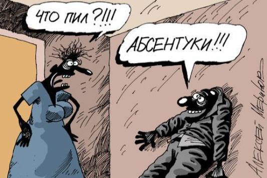 Рис. Алексея Меринова www.mk.ru