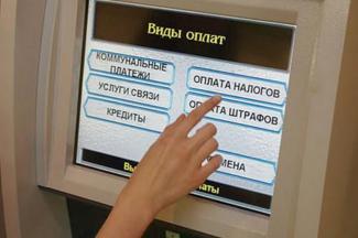 А что, так можно было?.. В Татарстане предприниматель увел у МВД почти 50 млн рублей