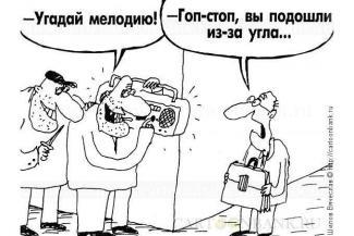 Рис. Вячеслава Шилова