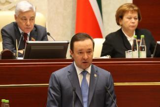 Из отчета правительства Татарстана исключили скандальный пассаж про Татфондбанк