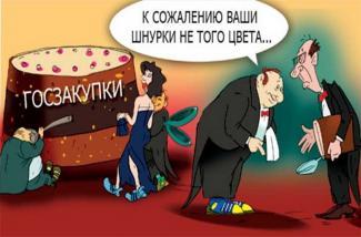 Чужие здесь не ходят: в Татарстане к деньгам нацпроектов не подпускают конкурентов