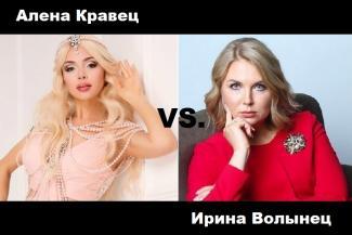 Светская львица с Рублевки Алена Кравец написала в полицию заявление на «мать всея Руси» Ирину Волынец после драки на Первом канале