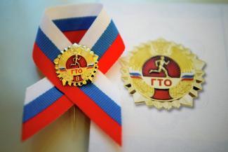 «Сделали два плаката - попали на 40 тысяч»: казанская Дирекция Универсиады требует наказать рублем тех, кто использует символику ГТО