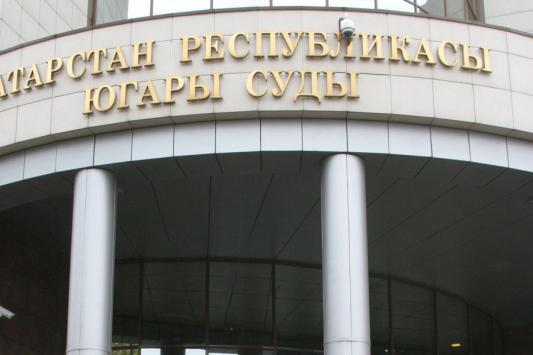 В Казани инвалиду за несколько переломов, полученных по вине дорожников, присудили 20 тысяч рублей
