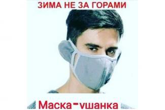 «Самоизоляция»? Нет, «маска»!»: казанцы - о главных словах 2020 года