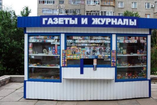 Ларечные войны в Казани: «Союзпечать» проиграла исполкому