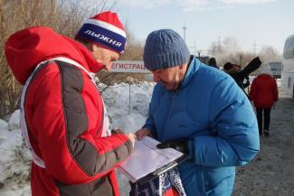 Защитники Казанки на «Лыжне России» потребовали спасти берег от застройки