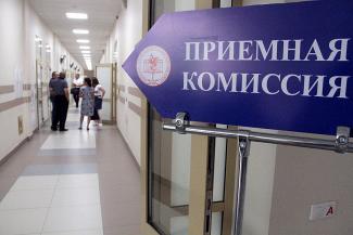 Казанские вузы выбирают студентов: в КФУ поступает 13-летняя, а в медицинский — абитуриенты «40+»