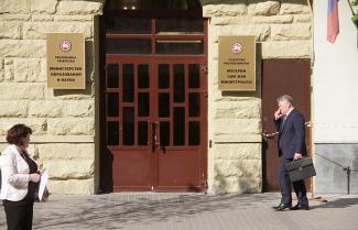 Минобраз Татарстана считает себя потерпевшим по делу о хищениях в интернате для детей-инвалидов