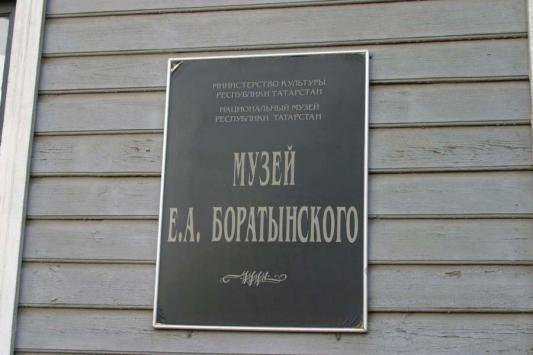 В честь Пушкина всех желающих пустят в дом Боратынских