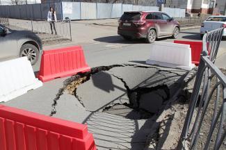 Казанские дороги проваливаются в тартарары