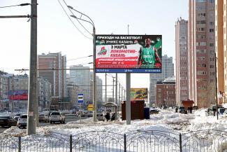 Щит раздора: исполком Казани закрыл глаза на художества московских «наружников»