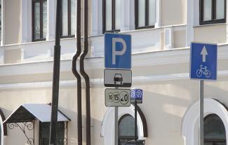 От заката до рассвета: депутат требует продлить время бесплатной парковки в центре Казани до 12 часов