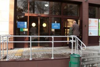 «Дружелюбная» поликлиника в Казани обещает повернуться к пациентам лицом
