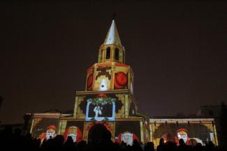 Новогоднее световое шоу на Спасской башне Казанского Кремля