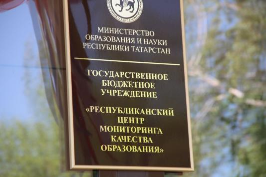 В Татарстане на ЕГЭ пожаловались педагоги