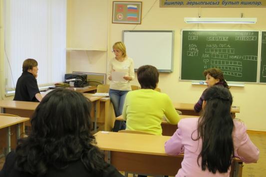 Участницу «учительского ЕГЭ» в Казани увезли на «скорой»