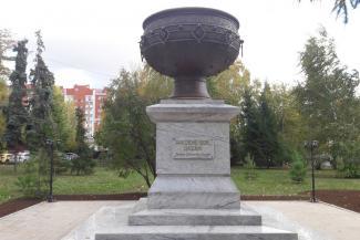 В Казани на улице Назарбаева поставили казахский казан