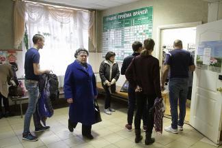 В казанском микрорайоне Танкодром закрывают филиал поликлиники