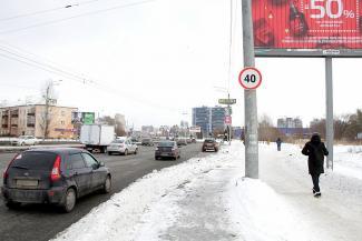 В Казани уберут с дорог лишние знаки «40»