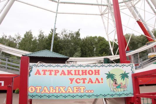 Казанский парк «Кырлай» открылся в формате «для самых маленьких»
