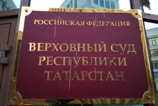 Московский правозащитник Игорь Голендухин: «Дело казанских «неонацистов» сфабриковано»