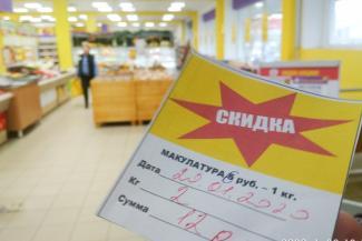 В Казани старики сдают в супермаркеты книги и газеты, чтобы получить скидки на еду