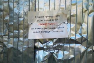 «Проход закрыт»: в Казани жильцам многоэтажек рядом с ДРКБ перекрыли путь к школам и детсадам