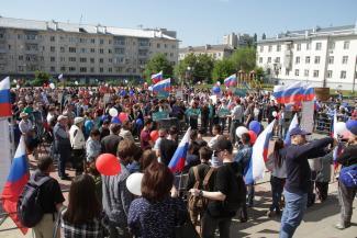 Митинг сторонников Алексея Навального в 7 утра на окраине Казани собрал около 600 человек