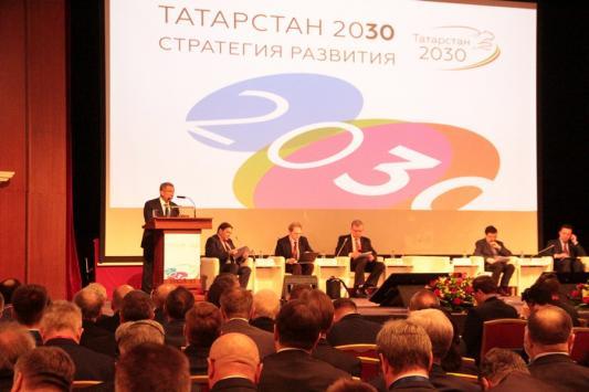 «Татарстан - магнит для лучших» проверили на притягательность