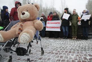 Родители казанских детей-инвалидов взывают к Путину