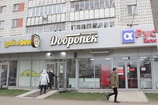 Допёк «Добропёк»: запах булочек отравляет жизнь казанцам