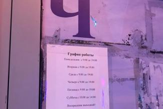«Еще никто на качество не жаловался»: в Казани процветает торговля липовыми больничными, транспортными чеками и справками для ГИБДД