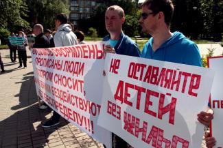 Протестующие против сноса домов в Салмачах: «Поселимся в палатках перед исполкомом!»