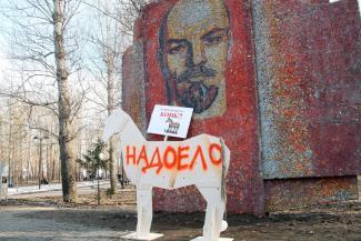 В Казани представили Путина как троянского коня
