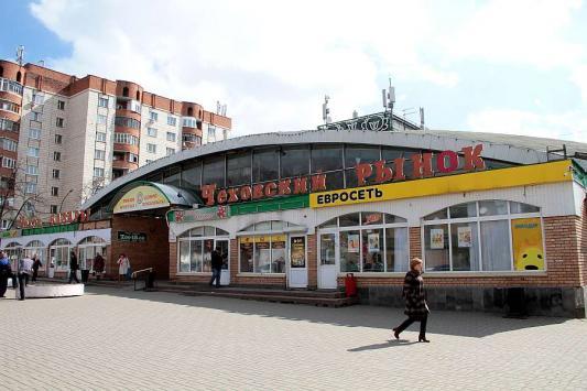 Чеховский рынок оказался прокуратуре не по зубам