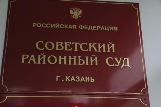 """""""Благотворители"""" капремонта - на скамье подсудимых"""