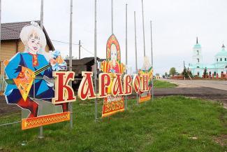 Для праздника «Каравон» в селе под Казанью вымыли площадь с шампунем