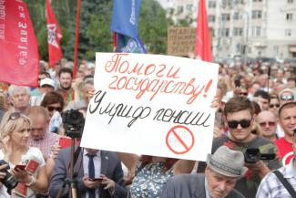 Референдум о пенсионном возрасте в Татарстане у коммунистов увел… Музей трезвости